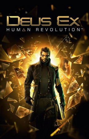 Скачать Deus Ex: Human Revolution Director's Cut бесплатно