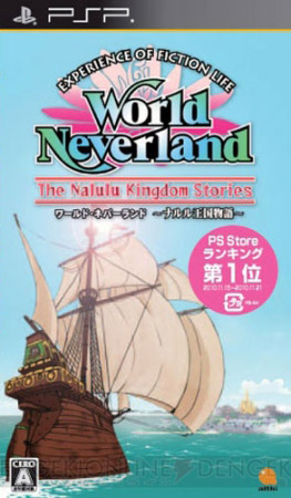 Скачать игру World Neverland: The Nalulu Kingdom Stories бесплатно